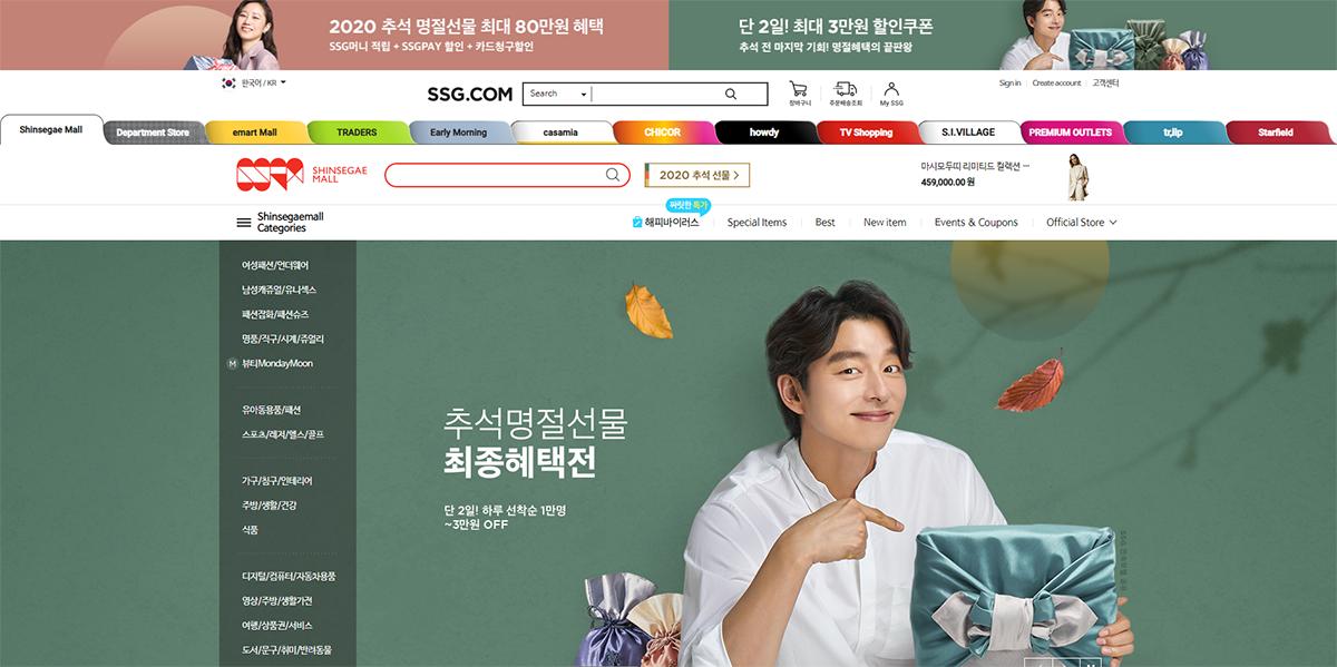 E-Mart Website - Bild: E-Mart