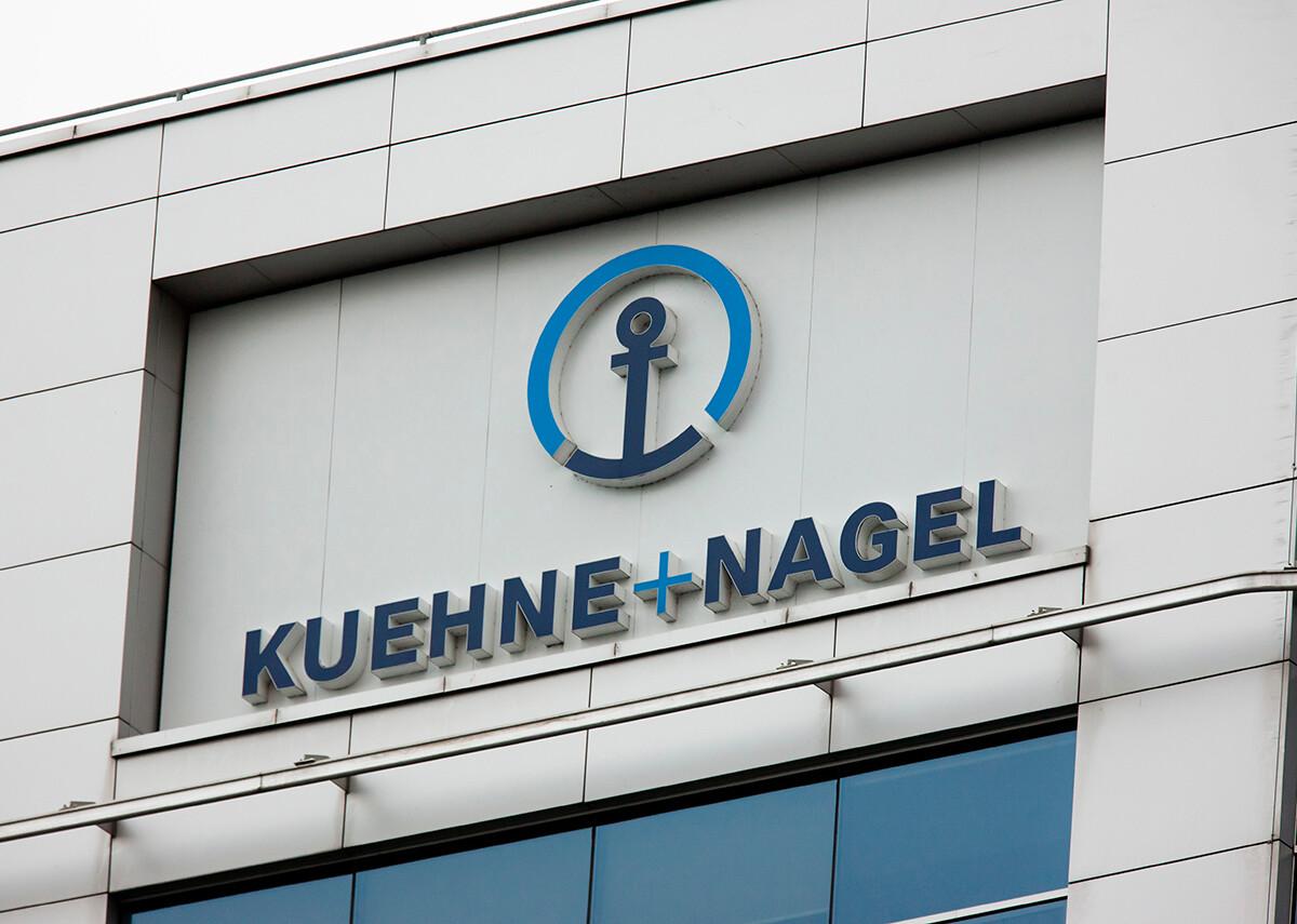 Kuehne + Nagel - Bild: Karolis Kavolelis|Shutterstock.com
