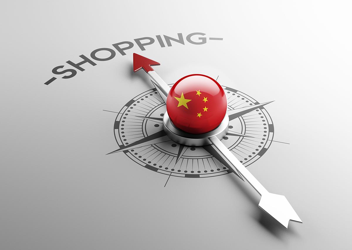 Wie groß ist der soziale E-Commerce in China? - Bild: xtock|Shutterstock.com